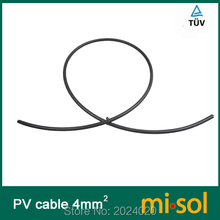 1 meter of 4.0mm2 Photovoltaic cable (PV Cable), TUV cable for PV Panels Connection, Solar System Cable
