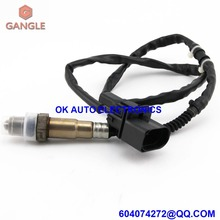 Oxygen Sensor Lambda Sensor AIR FUEL RATIO SENSOR for GM HOLDEN COMMODORE VZ VE V6 COLORADO POSITION LATE 12575904