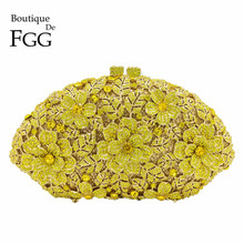 Bridal Wedding Yellow Flower Clutch Crystal Bags HardCase Metal Gold Women Evening Clutches Party Cocktail Dinner Minaudiere Bag