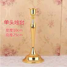 OUSSIRRO Wholesale Single head candlestick Metal candle holder Wedding Hotels Home Decoration candlesticks Black. Golden Silver