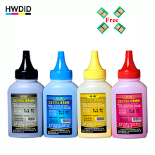 CE310A 310 311 312 313 126A Toner Powder BK C M Y Compatible For HP CP1025 CP1025nw Laser Printer Pro 100 Color MFP M175A M175NW(China)