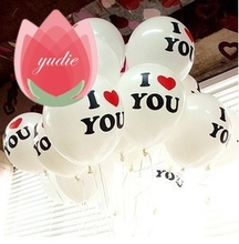10pcs/lot 12inch I LOVE U Pearl latex balloon Float air balls inflatable wedding birthday Christmas party decoration toys