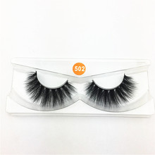 False Eyelashes Extension Lashes Mink 3d Eyelashes Strips Hand Made Eye Lashes Extension Kit Professional Makeup Beauty(China)