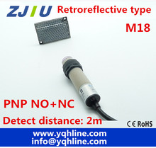M18 Retroreflective type PNP NO+NC DC 4 wires photoelectric switch Infrared photocell sensor with mirror reflector, distance 2m