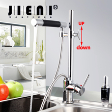 Pull Down Kitchen Faucet Polished Chrome Deck Mount One Hole / Handle Mixer Tap Mixer Taps Dual Handle JN92350(China)