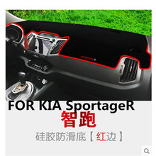 car styling For KIA Sportage R  TRA  dashboard mat  Protective pad Shade Cushion Photophobism Pad accessories