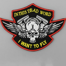 I WANT TO FLY Patch Harley Rider Biker Vest New Jacket DIY Parts Loco Motive Embroidery In Applique Iron On Skulls Patches