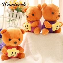2017 New Lovely Teddy Bear Plush Toy Purple Bear Throw pillow, baby toy ,birthday gift Stuffed Animals Dolls&stuffed Toys WW149