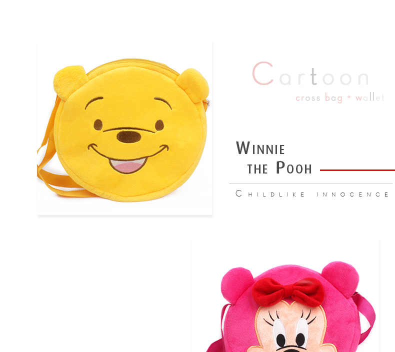 Yellow Chicken Sling Bag for Kids Birthday Gifts Cartoon Soft Messenger Bag for Children (1)