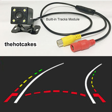 thehotcakes Intelligent Dynamic Trajectory Tracks RearView Camera HD CCD Reverse Backup Camera Auto Reversing Parking Assistance(China)