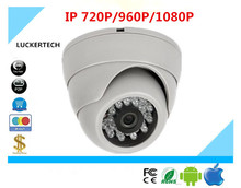 LUCKERTECH IP Audio PoE Camera 720P 960P 1080P CCTV Security HD Network Indoor IRC NightVision ONVIF H.264/H.264+ with radiator