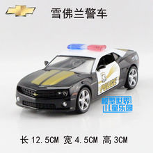 Candice guo! Scale 1:36 yufeng cool mini Chevrolet Camaro police Bumblebee alloy model car toy good for gift 1pc