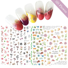 1 Sheets 3D Nail Art Blossom Flower/Owl/Cat Decals Nail Sticker Summer Ultrathin Nail Art Tips Polish Gel Nail Design TRF195-204