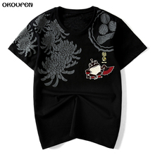 Men's Boy Designed Embroidery Frog Printed Chrysanthemum Shirt  Frog T-shirt Custom Short Sleeve Designer Funny T Shirts TXS86