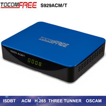 Satellite internet receiver 2 tocomfree s929acm/t with ISDBT/Converter digital +2 pcs usb wifi +newcam cccam powervu for Brazil