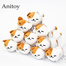10pcs/lot Anime Cartoon Cute Lovely Cat Neko Atsume 10cm Plush Dolls with Chain Stuffed Soft Toys Kids Gift Pendants Ring AP0048(China)