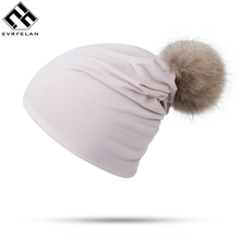 2017 New Fashion Winter Women Hat Men And Women Hat Candy Color Pompom cap Hip Hop Cap Knitted Hat Spring And Autumn Unisex Cap(China)