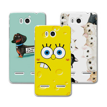 "For Huawei U9508 Hard PC Case Cover For Huawei Honor 2 U9508 U8950D T8950D Ascend G600 4.5"" Case Bear Cartoon Painting Protector"