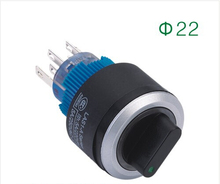 3 position selector switch with light(PB223WY-22X/33/G/12V)(China)