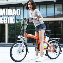 Quick Folding Electric Bike Electric Bicycle, 20 inch 48V/250W Big Lithium Battery Folding Bike With 2 Seats e Bike