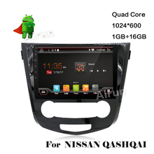 10.1 Inch ROM 16GB Quad Core Android 5.1.1 PC Car DVD Radio Fit For Nissan Qashqai X-Trail 2016 GPS Navigation 4G WiFi(China)