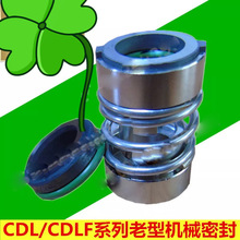CDL2-18 2.2kw 380v50hz stainless steel vertical multistage centrifugal pump mechanical seal(China)