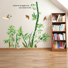 Green Bamboo Tree TV Setting Living Room Decor Poster Removable Wall Stickers Art Mural Vinyl Decals Home Decoration