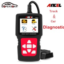 Ancel HD510 Truck Diagnostic Tool for Volvo Scania Renault Truck Engine Diagnostic Universal Truck Diesel Scanner