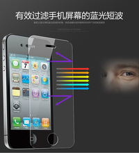 9H 0.26mm Explosion-proof Tempered Glass For iPhone 4 4S 5 SE 5C 5S 6 6S Plus 7 Plus Screen Protector Case Film + Clean Kits