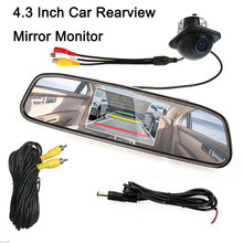 Car Monitor Mirror Car Rearview Parking Kit Include 4.3 480 x 272 Inch Reverse Monitor & 13.5mm Lens Backup Camera(China)