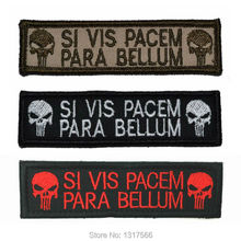 95*26mm Punisher Skull SI VIS PACEM PARA BELLUM Embroidered Patches Badge Military Tactical Clothing Backpack Badges Armband