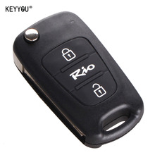 KEYYOU Car Style 3 Buttons Car Replacement Flip Folding Key Shell Blank Remote Fob Case For Kia Rio Free Shipping With KIA LOGO