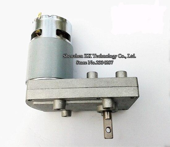 775 Miniature DC gear motor Torque 7 font motor More speed 6V / 12V / 24V FB-775<br>
