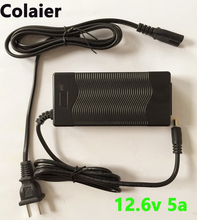 Colaier 12.6V 5A charger 3 series lithium battery pack charger 12V constant current and constant pressure polymer battery pack