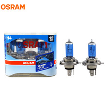 2pcs New OSRAM H4 12V 100/90W 4200K Cool Blue Intense Xenon Bluish White Headlight 62204CB Free Shipping