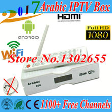 Freesat live tv Arabic,Africa,French,Spain,UK,USA,German,Turkish,Asia,Indian,Pakistan 110+ channels 2 Years free arabic iptv box(China)