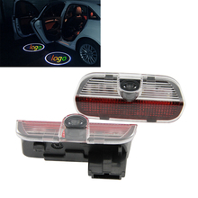 1 pair Car Door for skoda Projector lamp Ghost Shadow Courtesy Welcome Light For SKODA Superb 2009 2010 2011 2012 2013 2014