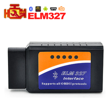 2017 Latest Version V2.1 Super Mini ELM 327 Bluetooth OBD II Diagnostic tool Works On Android Torque MINI ELM327 Free Shipping