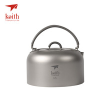 Keith Titanium Outdoor Camping Water Pot With Folding Handle Hiking Travel Picnic Coffee Tea Pot Cookware Utensils 1L 130g(China)