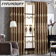 1 PC Luxury Jacquard Chenille Curtains for Living Room Thick Curtains for Bedroom Dinning Room Window curtain Can Customized(China)