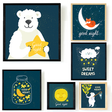 Modern Cartoon Cute Stars Sky Moon Little White Bear Animal Art Canvas Poster Painting Children Room Decor Wall Picture No Frame