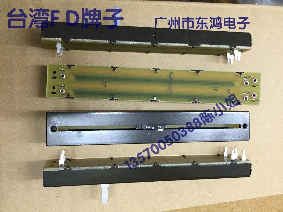 2PCS/LOT Taiwan Fuhua 12.8 cm FD straight rod walking rail sliding potentiometer B10K*2 long axis 15MM mixer fader<br>