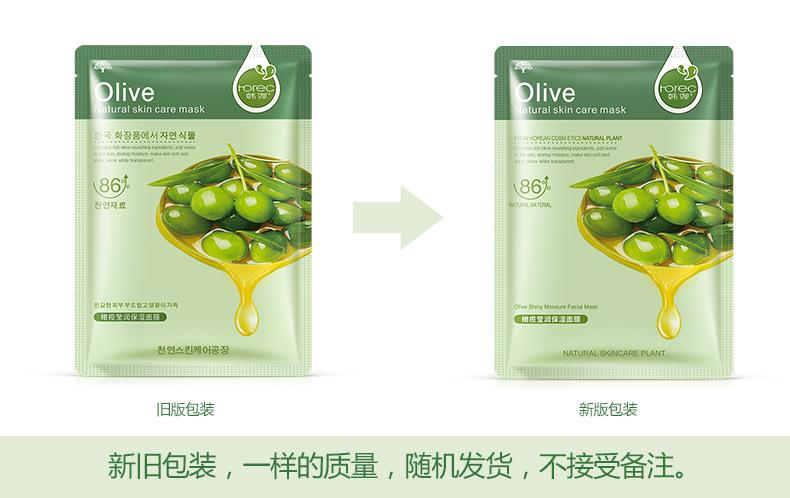 Blueberry Aloe Olive Honey Pomegranate Cucumber Plant Face Mask Moisturizer oil control Blackhead remover Mask facial Skin Care 6
