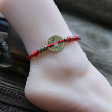 Original Handmade Chinese Antique Coins Rope Bracelets Folk Style Anklets Red Red String Bracelet Anklet Ethnic Jewelry(China)