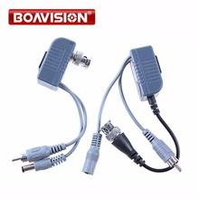 5Pairs BNC Coax CCTV active Video Balun with Audio Power Transceiver Cable(China)