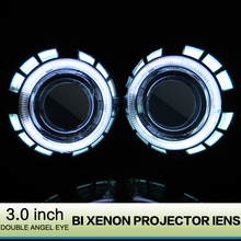 LHD 3 inch HID 3HQG Bixenon Bi Xenon Projector Lens CCFL Double Angel eye H1 H7 H4 White Blue Red 6000k