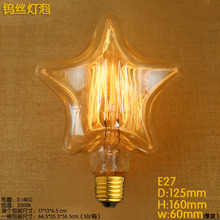 E27 220V 40W straight wire star Vintage Antique Retro Style Lighting Tungsten Filament Edison Lamp Light Bulb decoration lamps