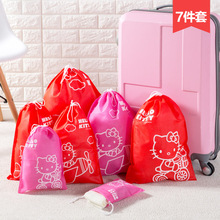 7PCS/SET ORIGINAL SANRIO HELLO KITTY Japanese drawstring  packing bag travel shoes, bags, clothing and underwear storage bag