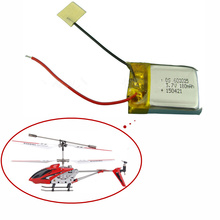 3.7V 180mAh Lipo Battery for Syma S107 S107G Skytech M3 m3 Replacement Spare Parts for Syma Skytech RC Helicopter(China)