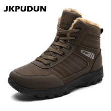 JKPUDUN Super Warm Snow Boots Men Luxury Brand Fashion Winter Military Boots For Men Waterproof Shoes Casual Ankle Boots Bot(China)